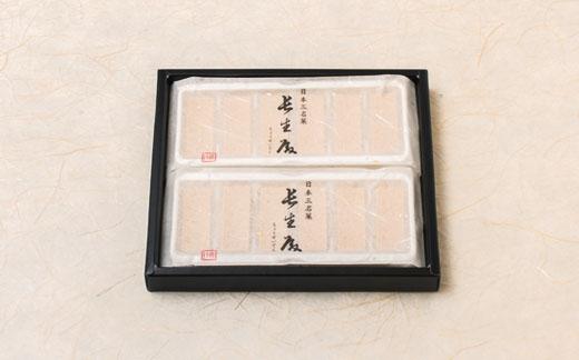 長生殿小墨 12枚入(仏事用)