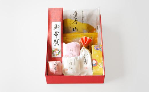 オンラインショップ限定お試しセット(迎春)