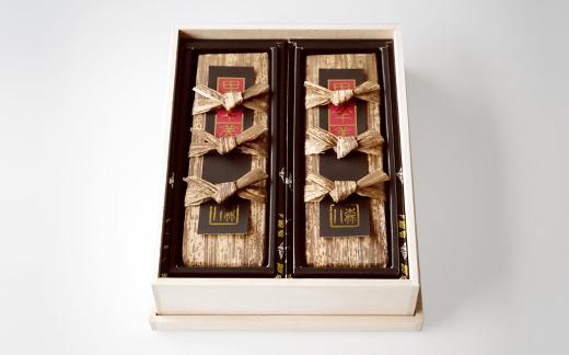 「玄」中棹 2本桐箱入(黒羊羹2本)