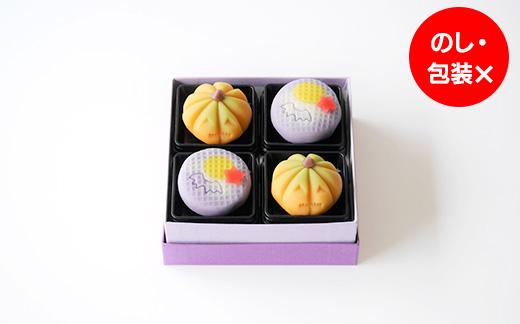 ハロウィン 特別上生菓子