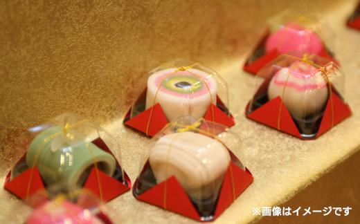 【ご予約用】季節の上生菓子(婚礼仕様)
