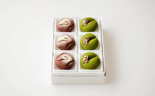 上生菓子「雲・菩提樹」 6個入