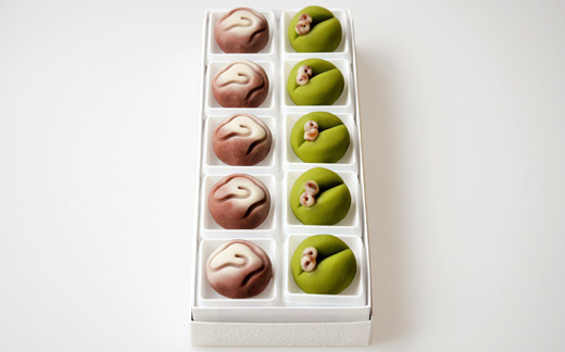 上生菓子「雲・菩提樹」 10個入