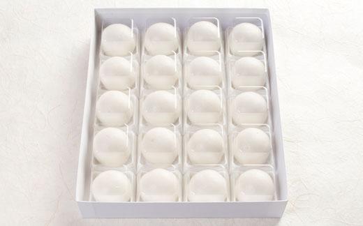 薯蕷饅頭 20個入(仏事用)