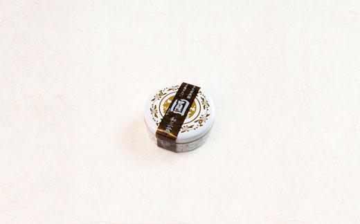 圓(8枚入り・和三盆)