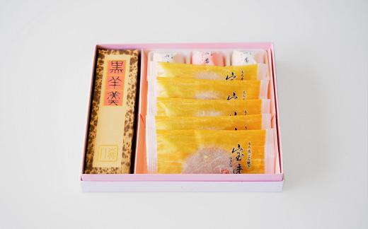 【オンラインショップ限定】銘菓詰合せ 1号 風呂敷包