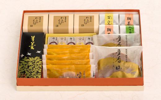 季の撰菓 参(秋冬)