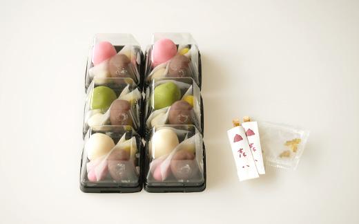 和菓子作り体験セット(春の上生菓子)