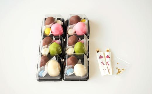 和菓子作り体験セット(冬)