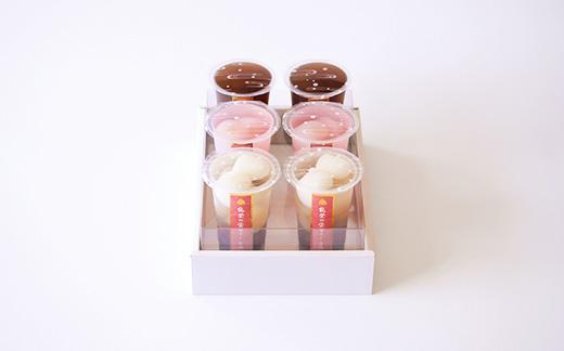 お取り寄せ(楽天) 季節限定の金沢銘菓★ 和の夏ゼリー6個入 3種類×2個 和菓子 価格2,797円 (税込)