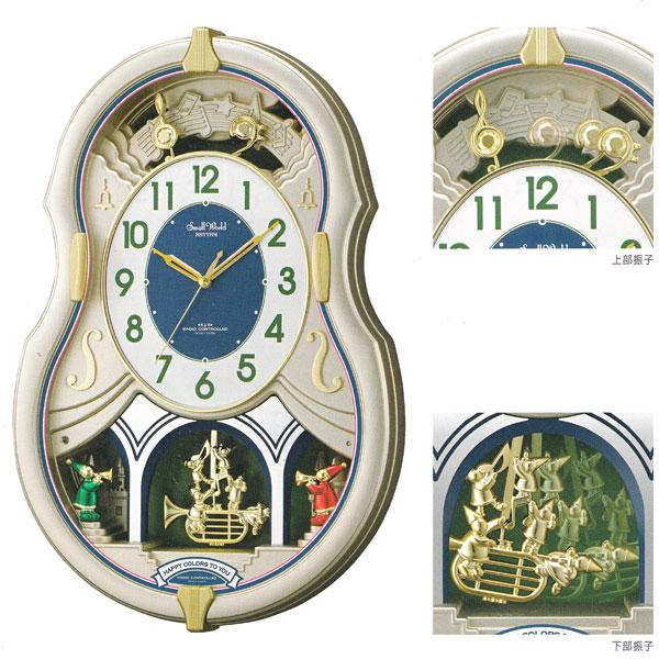 メロディ 電波時計 壁掛け時計 スモールワールドカラーズ 4MN543RH18 掛時計 リズム時計 文字入れ対応、有料 【取り寄せ品】