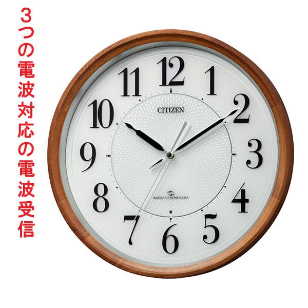 シチズン CITIZEN 壁掛け時計 電波時計 AMラジオの電波受信して電波修正 4MY860-006 文字入れ対応、有料 取り寄せ品