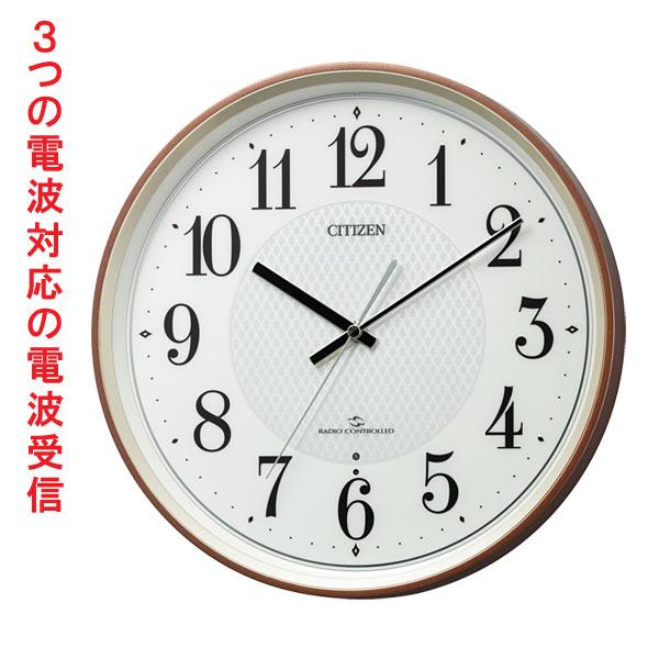 シチズン CITIZEN 壁掛け時計 電波時計 AMラジオの電波受信して電波修正 4MY861-006 文字入れ対応、有料 取り寄せ品