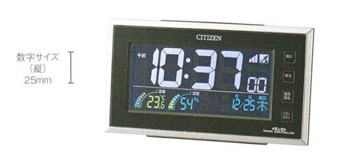 シチズン 電波時計 CITIZEN 家庭用コンセント使用 デジタル 電子音 目覚まし時計 8RZ121-002 パルデジット 文字入れ対応《有料》 取り寄せ品