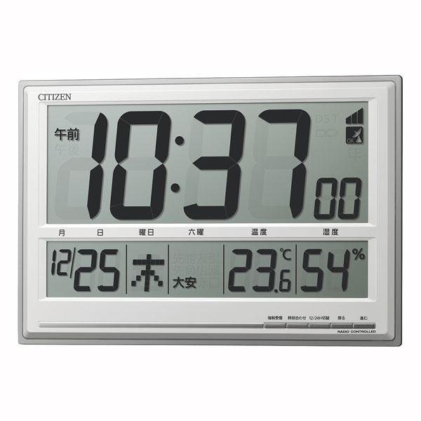 大型 壁掛け時計 シチズン 電波時計 8RZ199-019 CITIZEN デジタル 置き時計 置掛兼用 文字 名入れ対応、有料 取り寄せ品