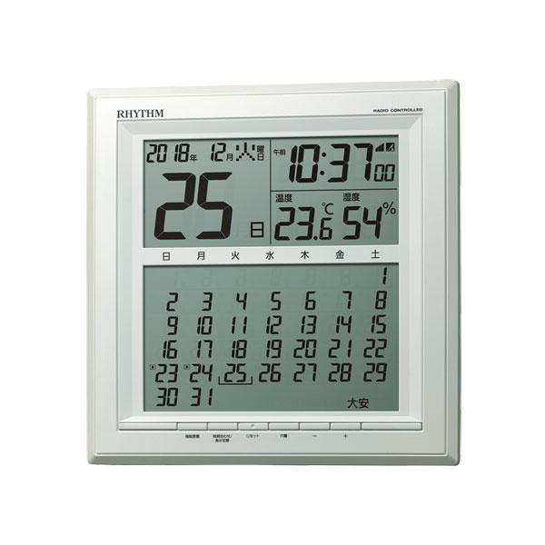 壁掛け時計 置き時計 リズム時計 電波時計 8RZ205SR03 六曜付きカレンダー RHYTHM デジタル 文字 名入れ対応、有料 取り寄せ品
