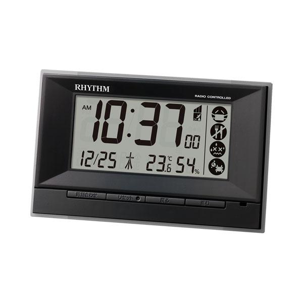 電子音 リズム時計 電波時計 ライト付 RHYTHM デジタル 目覚まし時計 8RZ207SR02