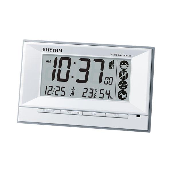 電子音 リズム時計 電波時計 ライト付 RHYTHM デジタル 目覚まし時計 8RZ207SR03