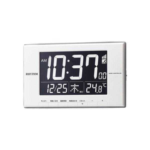 リズム時計 電波時計 家庭用コンセント使用 デジタル 電子音 目覚時計 8RZ209SR03 文字入れ対応、有料 取り寄せ品