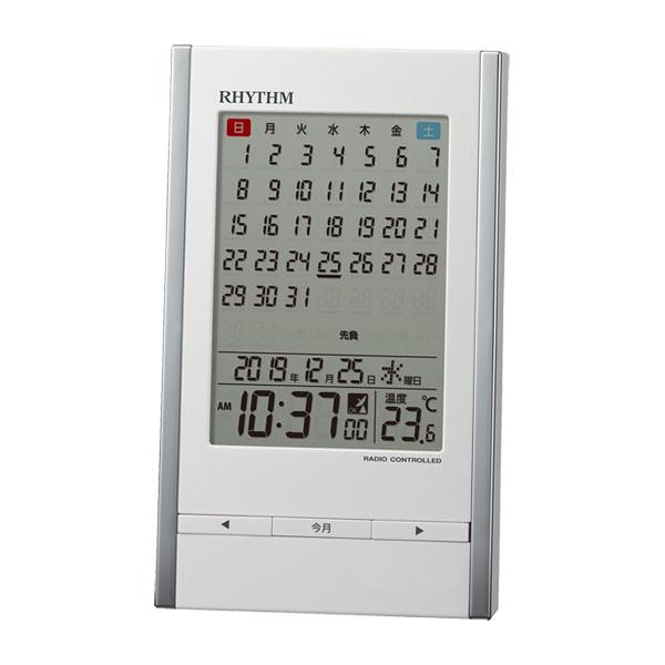 デジタル 電波目覚まし時計 リズム時計 電波時計 RHYTHM 8RZ210SR03 フィットウェーブカレンダーD210 取り寄せ品