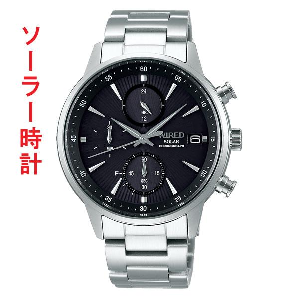 セイコー SEIKO アルバ ワイアード WIRED ソーラー 時計 クロノグラフ AGAD408 男性用 腕時計 刻印対応、有料 取り寄せ品