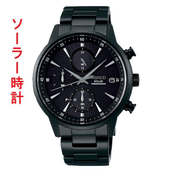 セイコー SEIKO アルバ ワイアード WIRED ソーラー 時計 クロノグラフ AGAD409 男性用 腕時計 刻印対応、有料 取り寄せ品