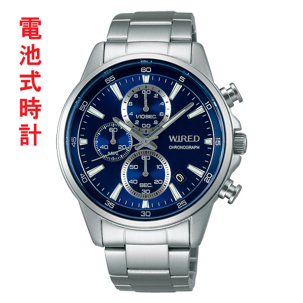 セイコー SEIKO アルバ ALBA クオーツ時計 ワイアード WIRED クロノグラフ AGAT423 メンズ 腕時計 刻印対応、有料 取り寄せ品