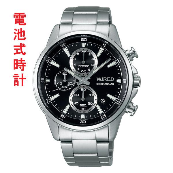 セイコー SEIKO アルバ ALBA クオーツ時計 ワイアード WIRED クロノグラフ AGAT424 メンズ 腕時計 刻印対応、有料 取り寄せ品