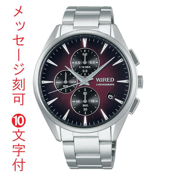 名入れ イニシャル 名前 刻印 10文字付 セイコー SEIKO WIRED ワイアード AGAT439 メンズ ウォッチ 男性用 腕時計 取り寄せ品