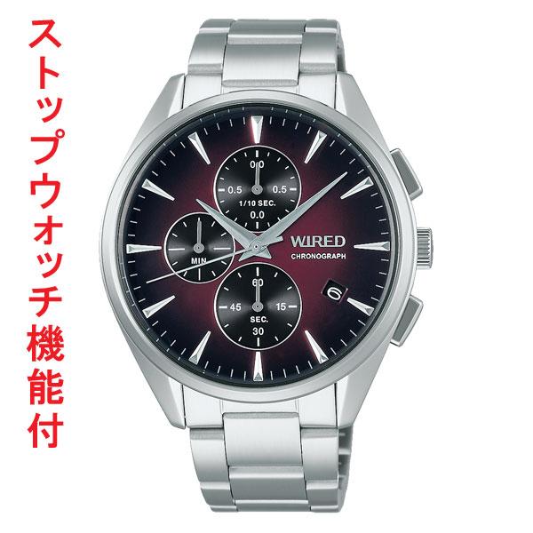セイコー SEIKO WIRED ワイアード AGAT439 メンズ ウォッチ 男性用 腕時計 刻印対応、有料 取り寄せ品
