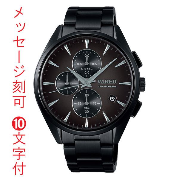 名入れ イニシャル 名前 刻印 10文字付 セイコー SEIKO WIRED ワイアード AGAT441 メンズ ウォッチ 男性用 腕時計 取り寄せ品