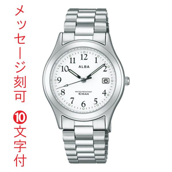 名入れ 時計 刻印10文字付 ALBA アルバ 男性用 腕時計 AIGT016 ルミブライト付 メンズ ウオッチ