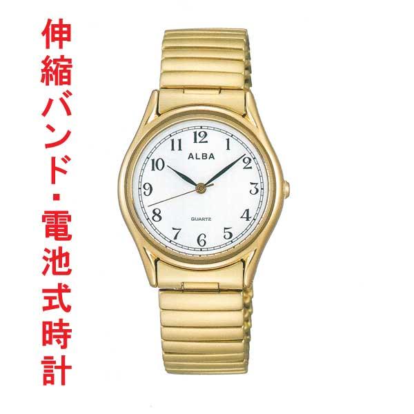 ALBA アルバ 伸縮バンド腕時計 男性用 AQGK440 電池式時計 蛇腹バンド じゃばら 伸び縮み 名入れ刻印可能、有料