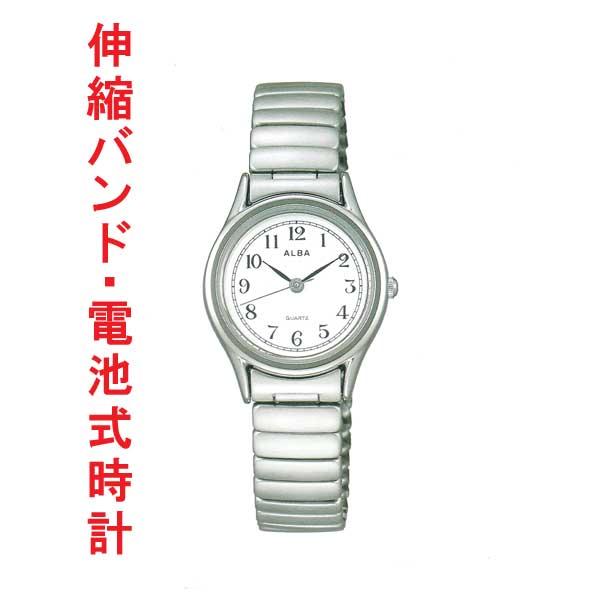 ALBA アルバ 伸縮バンド 女性用腕時計 AQHK439 電池式時計 蛇腹バンド じゃばら 伸び縮み【名入れ刻印可能、有料】 取り寄せ品