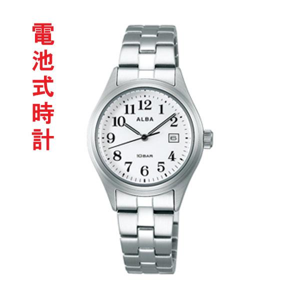 ALBA アルバ 女性用腕時計 10気圧防水 レディースウオッチ 婦人用 トケイ アルバウオッチ AQHK450 名入れ刻印対応、有料