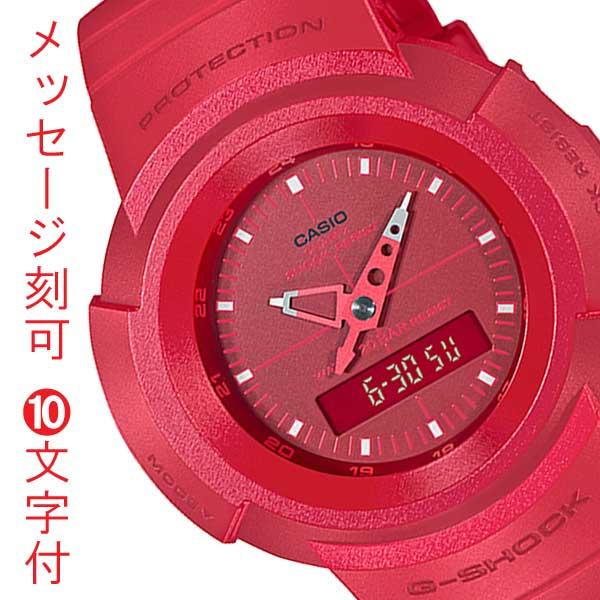 カシオ CASIO Gショック G-SHOCK 名入れ 彫刻 名前  刻印 10文字付 メンズ 腕時計 アナデジ AW-500BB-4EJF 国内正規品 父の日 取り寄せ品