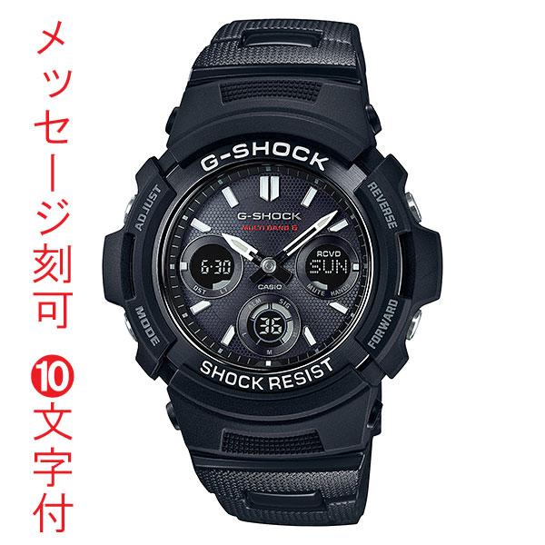 名 入れ 名前 刻印 10文字付 ソーラー電波時計 ジーショック AWG-M100SBC-1AJF メンズ 腕時計 カシオ Gショック 国内正規品 取り寄せ品