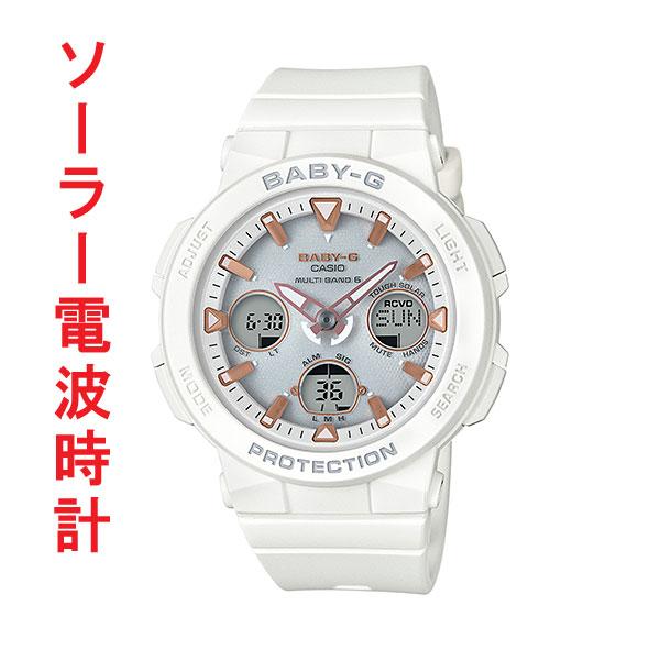 カシオ CASIO ベビーG Baby-G ソーラー 電波時計 BGA-2500-7AJF 【国内正規品】 【取り寄せ品】
