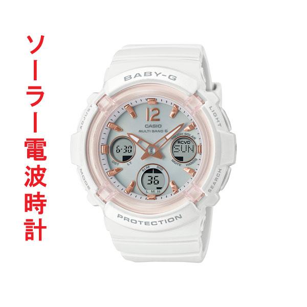 カシオ CASIO ベビーG Baby-G 電波ソーラー アナデジ レディース ウォッチ 腕時計 BGA-2800-7AJF 国内正規品 取り寄せ品