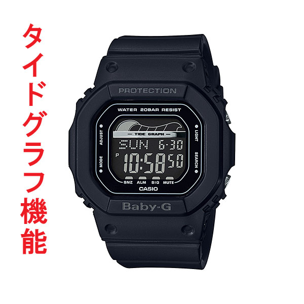 カシオ ベビーG CASIO BABY-G 電池式 BLX-500-1JF デジタル 【国内正規品】 【取り寄せ品】