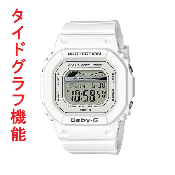 カシオ ベビーG CASIO BABY-G 電池式 BLX-560-7JF デジタル 【国内正規品】 【取り寄せ品】