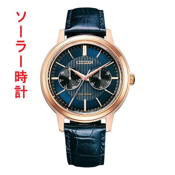 シチズン エコドライブ リング ソーラー マルチカレンダー 革バンド 腕時計 メンズ BU4033-18L CITIZEN COLLECTION 取り寄せ品【ed7k】