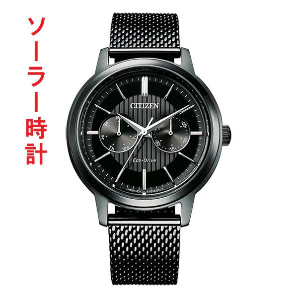 シチズン エコドライブ リング ソーラー マルチカレンダー 腕時計 メンズ BU4034-82E CITIZEN COLLECTION  取り寄せ品【ed7k】
