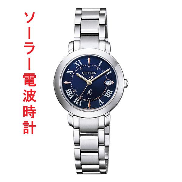 シチズン クロスシー ソーラー電波時計 ES9440-51L 女性用 腕時計 CITIZEN XC 取り寄せ品