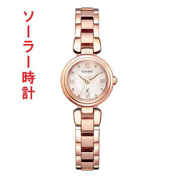 シチズン クロスシー エコドライブ XC ミズコレクション mizu collection レディース ソーラー 腕時計 CITIZEN EW5572-56W ピンクゴールド 取り寄せ品【ed7k】
