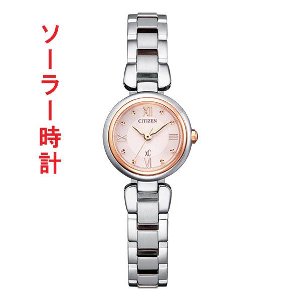 シチズン クロスシー エコドライブ XC ミズコレクション mizu collection レディース ソーラー 腕時計 CITIZEN EW5574-51W 取り寄せ品【ed7k】