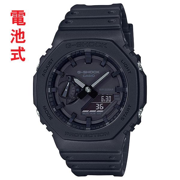 カシオ Gショック GA-2100-1A1JF CASIO G-SHOCK メンズ腕時計 アナデジ 国内正規品 刻印対応、有料 取り寄せ品