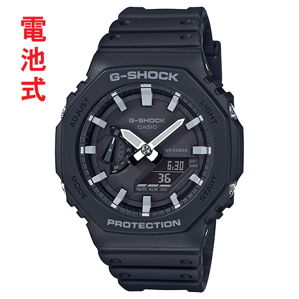カシオ Gショック GA-2100-1AJF CASIO G-SHOCK メンズ腕時計 アナデジ 国内正規品 刻印対応、有料 取り寄せ品