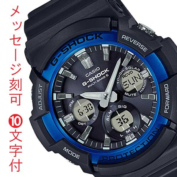 名 入れ 刻印 10文字付 カシオ Gショック ソーラー電波時計 GAW-100B-1A2JF CASIO G-SHOCK メンズ腕時計 デジアナ 国内正規品 取り寄せ品