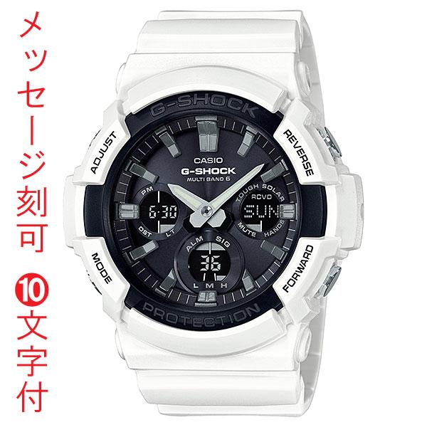 名 入れ 刻印 10文字付 カシオ Gショック ソーラー電波時計 GAW-100B-7AJF CASIO G-SHOCK メンズ腕時計 デジアナ 国内正規品 取り寄せ品